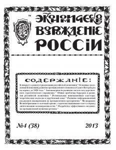 2013-4 (38)